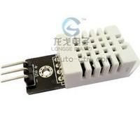 1pcs DHT22 digital temperature and humidity sensor Temperature and humidity module AM2302 replace SHT11 SHT15 Free shipping