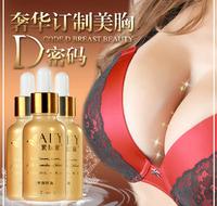 Super  Breast oil  Breast Breasts potent brand  Body breast breast care cream