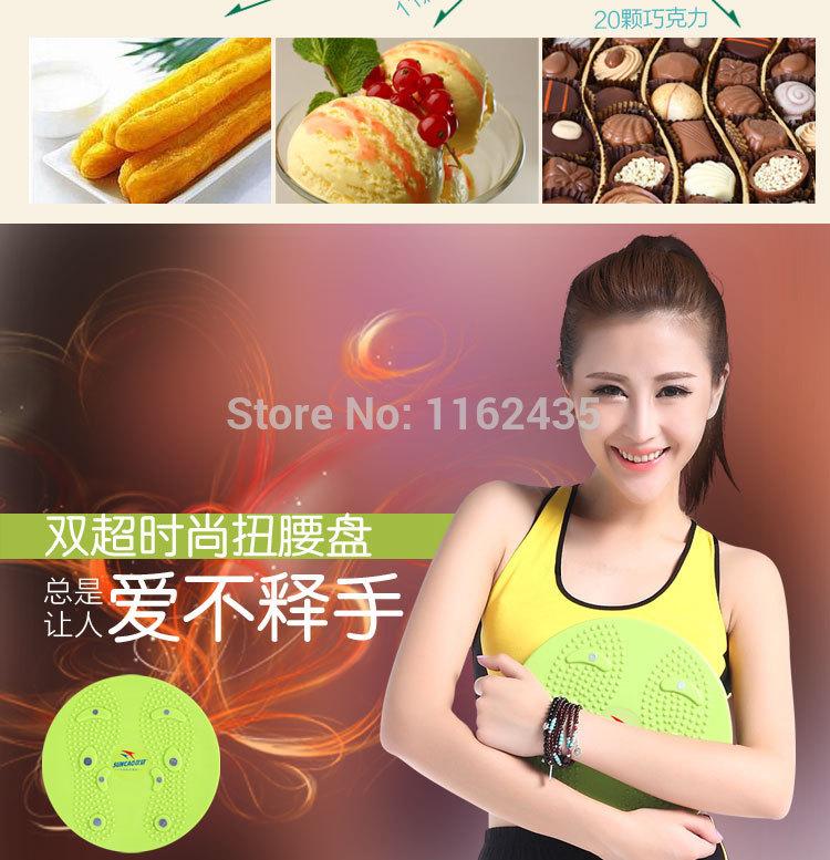 Hot Fitness Equipment Sport Equipment Twist Boards Crossfit Exercise Equipment(China (Mainland))