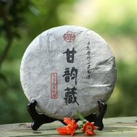 9 years aged puer raw tea 357g,yunnan big snow mountain pu'er sheng cha,organic chinese puerh brick qizi slimming qi zi teas