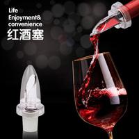 Free shipping Komi wine stopper seal bottle stopper wine bottle stopper pouring device dust cover 1067
