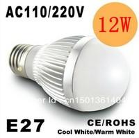 Free shipping 10pcs/lot Dimmable Bubble Ball Bulb AC85-265V 12W E14 E27 B22 High power Globe light LED Light