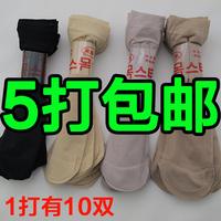 Stockings pile of pile of stockings modal velvet short stockings women's
