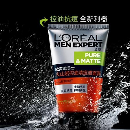 L'oreal Oil Control Shampoo L'oreal Men Oil Control