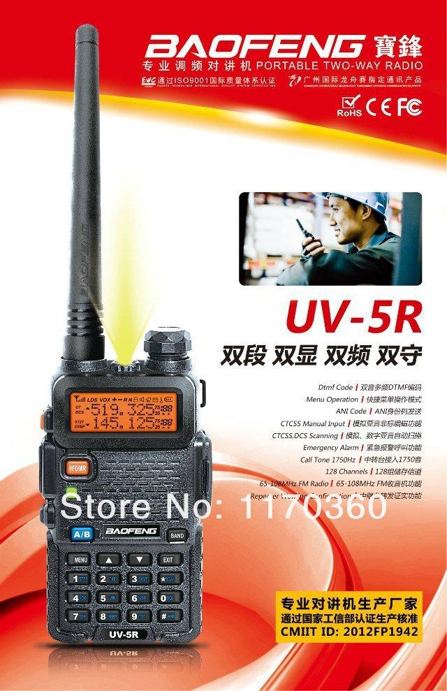 DHL freeshipping+New BAOFENG UV-5R UHF+VHF Dual Band/Dual Watch Two-Way Radio uv5r uv 5r bf-uv5r walky talky with FM Function(China (Mainland))