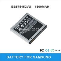 1500mah EB575152VU for samsung Galaxy S GT-I9000 GT I9000 Battery Batterij Batterie Bateria AKKU