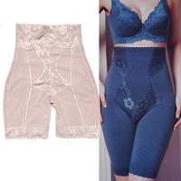 New High Waist Seamless Women Control Panty Butt-lifting Body Shaping Pants Abdomen Drawing Panty Slimming Corset Pants