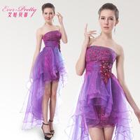 new 2014 Betty tube top short design dress low-high one-piece dress tulle dress performance dress
