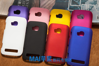 2Pcs/lot,Luxury Slim Matte Hard Plastic Protective Phone Case for Nokia Lumia 710 case,8 colors in stock,Free Shipping