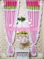 2014 new Korean garden mash hit bottom white color pink princess children's bedroom semi-shade green cloth curtain for children