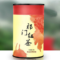 2014New Top Grade  Keemum Black Tea Qimen hongcha from Professional Tea Planter Direct 50g/1.76oz Paper can Gift Box