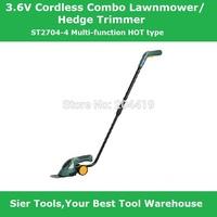 Garden Power Tools!/3.6V electric 2in1 grass mower/ST2704-4 hedge trimmer & lawnmower/Sier cordless grassmower/grass cutter