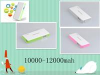 12000mah phone power bank mobile charger