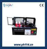 YH-1000 Mini flash stamp machine