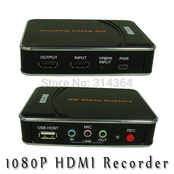 Cheapest Hdmi Recorder