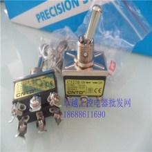 iron switch price
