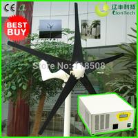 [High Tech Home Wind System] Best Price! 100W 12V Wind Turbine Generator NE-100S + 300W 12V Hybrid Inverter & Controller Device