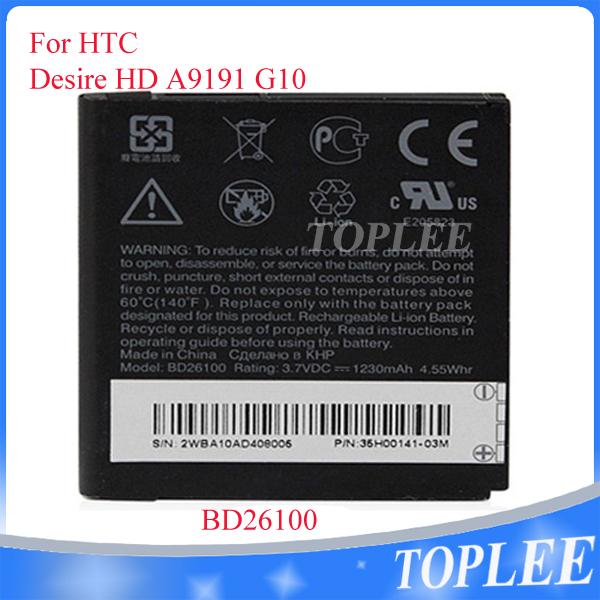 Shippng libre batterie bd26100/ba s470 1230 mah. pour htc desire hd inspire 4g t8788 g10 ace a9191 a9191 a9192 batterie de téléphone mobile