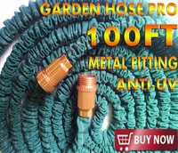 50pcs/lot Garden Hose Pro Expandable Hose 100ft latex Metal Fitting Anti-UV Water Hose Flexible Hose Free shipping As Seen On TV