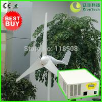 Factory Price Mini Wind Power System! 200W 24V Wind Turbine Generator NE-200S + 300W 24V Hybrid Inverter & Controller Device, CE