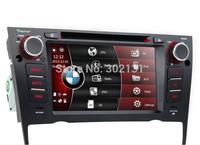 7 inch Digital Touch Screen Special CAR DVD For BMW E90/E91/E92 2005-2012 car with GPS PIP car dvd player