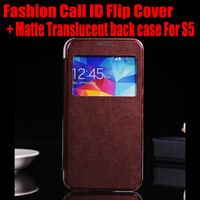 50pcs/Lot DHL Free Lichee Pattern Call ID Flip Cover + Matte Hard back case For Samsung Galaxy S5 i9600 Factory Price No: i96007