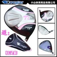 Ultralight shaft manufacturers, wholesale Puma Women's # 1 club opened titanium golf clubs 1# golf driver