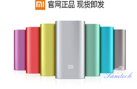 2014 New Listed 7 Colors xiaomi 5200mAh Power Bank Portable External Battery Charger for xiaomi Red Race with micro USB cable