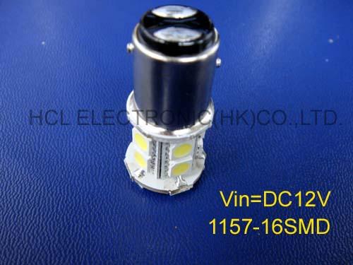High quality BA15D 5050 16SMD Brake tail light ,BAY15D auto led lamps,1157 car bulb light 12V free shipping 2pcs/lot(China (Mainland))