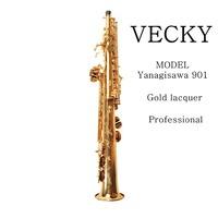 VECKY  L901  Gold lacquer soprano saxophone design from Yanagisawa 901 Professional level