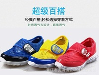 Spring and summer of 2014 children shoes, casual shoes, brand sports shoes,free shipping