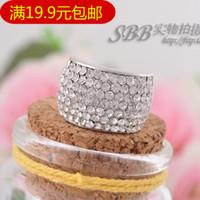 Fashion small  temptation female full rhinestone ring