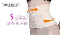 Waist cinchers waist training corset corsets bodysuit Women Winter Dress Partner body shaper slimming belt