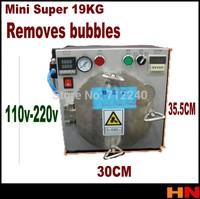 1pcs super mini 19KG Air Bubble Remove Machine refurbishing 110v -220v LCD digitizer touch screen repiar for separator machine