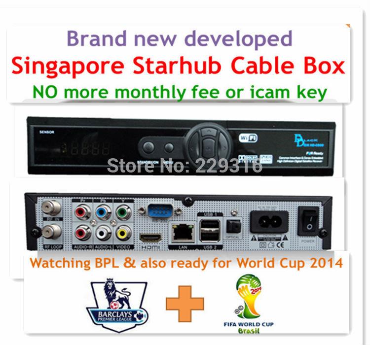 Arbeiten gut jetzt!!!, black box hd-c600 singapur STARHUB tv-box, gute Arbeit bpl HD-Kanäle und Fußball