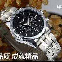 brand mechanical watch, multifunction Casual watch, fashion dress watch,full steel men sports watches,Dial Clock