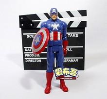 cheap captain marvel