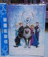 Free Shipping Frozen Movie Frozen Elsa Puzzles