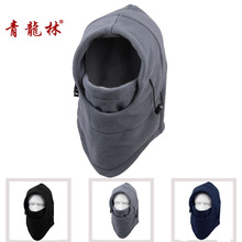 fall winter Plus velvet  Warm dust  wind wind breathable riding outdoors Six super ski mask Outdoor cycling mask protection Face(China (Mainland))