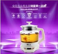 Zhuo statue Genuine thick glass medicine or pot flower pot split regimen pot Glass health pot