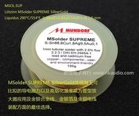 Mundorf/Mcap Silver/Gold supreme  gold Ag golder 100g gold0.1% Ag 9.5% cu1.8% sn88.6%