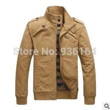 fall jacket men price