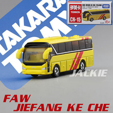 wholesale bus yellow