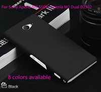 Free shipping 1pcs Matte Frosted Hard Case Skin Back Cover For Sony Xperia M2 S50h / M2 Dual D2302 Mobile Phone 8 colors