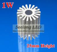 20pcs/lot 20mm diameter 25mm height aluminum heat sink led radiators for 0.5w 1w led lights spot lights led accessories