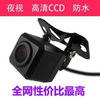 Car hd ccd car reversing plug-in adjustable general waterproof night vision reversing webcam