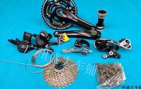 Hot 2014 Deore M610 Groupset Drivetrain Group set 3x10-speed 170mm crankset M590 Upgrade Mountain Bike MTB Group SET