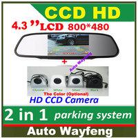 "2 in 1 HD CCD backup reversing Camera +4.3"" HD 800*480 Car Mirror Monitor , rear view mirror monitor car parking camera"