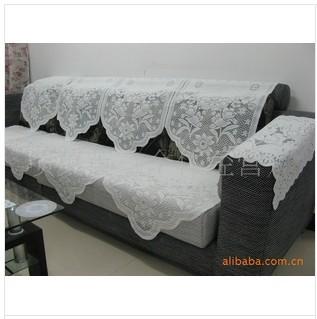 free shipping supply net sofa cloth lace sofa cushion sofa cover back