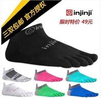 6pairs/lot Injinji five fingers socks COOLMAX genuine Home Sports Running socks five finger socks toe socks